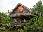 บ้านไม้สตางค์ผับ Satang Pub