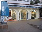 Centro Optico del Sur